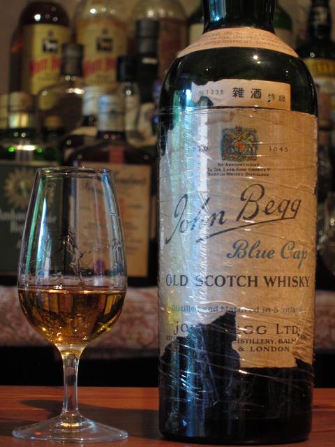 ジョンベッグ ブルーキャップ 43% 1950年代流通 雑酒特級