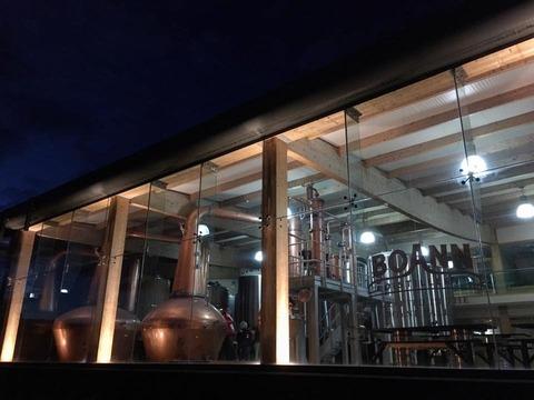 boann-distillery