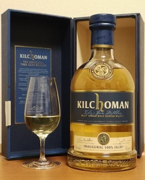 キルホーマン 100%アイラ 1stリリース 50%