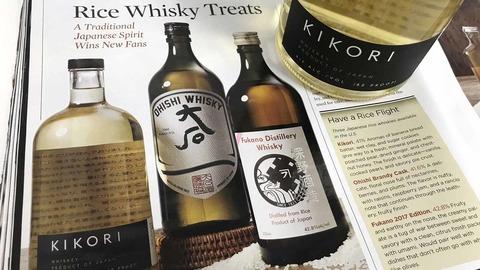 東洋経済 米国「焼酎ウイスキー」を笑えない日本の現状 に思うこと