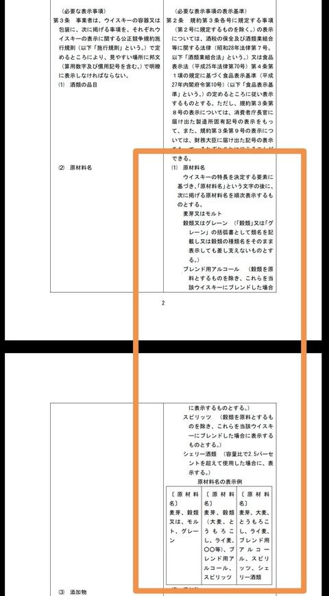 Screenshot_20190621_084839