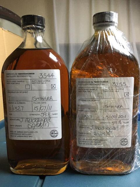 T.Ishiharaさんのアラン蒸留所 プライベートカスク サンプル飲み比べ