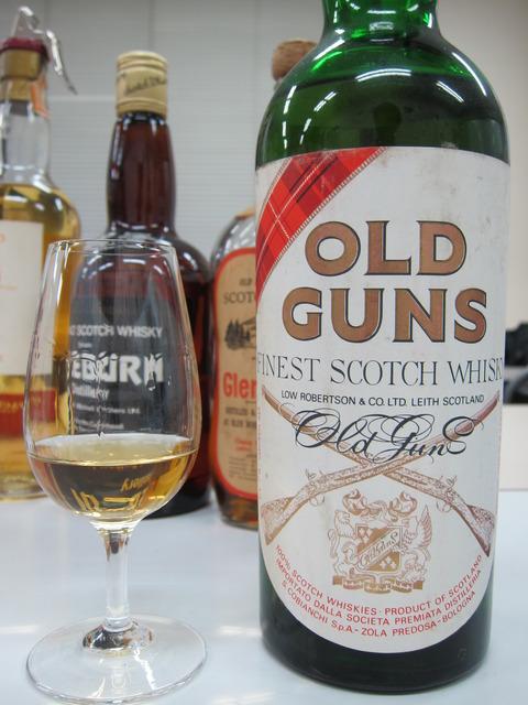 オールドガンズ 1970年代流通 43% ブレンデッドウイスキー