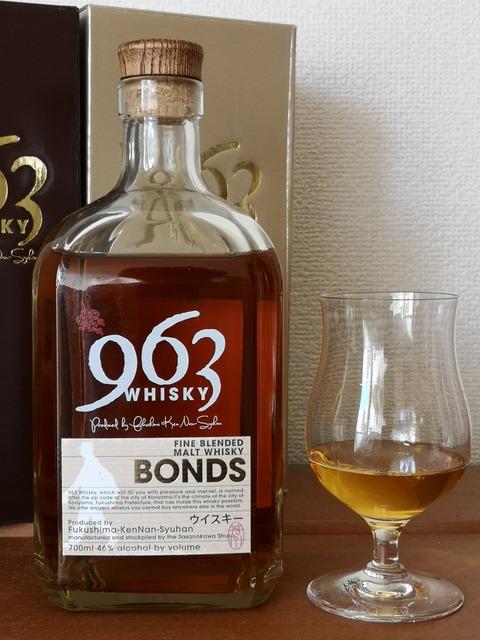 963 ボンズ(BONDS)ブレンデッドモルト 46% 福島県南酒販