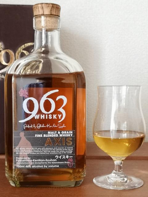 963 アクシス ブレンデッドウイスキー 46% 福島県南酒販