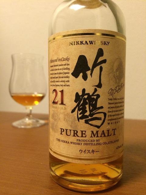 ニッカ 竹鶴21年 〜9/1からのウイスキー値上げ速報〜