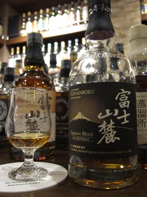 キリン 富士山麓 シグネチャーブレンド 50%