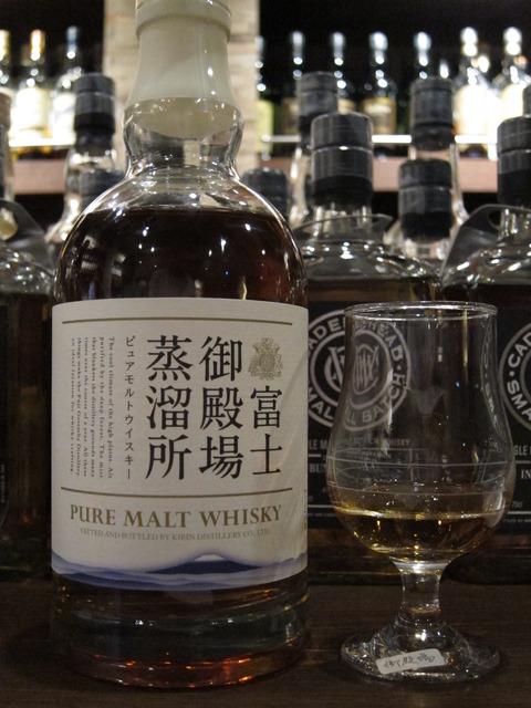 キリン 富士御殿場蒸留所 ピュアモルトウイスキー 40%