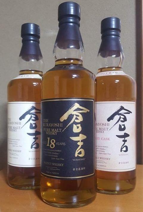 松井酒造 ピュアモルト倉吉に見るジャパニーズウイスキーの課題