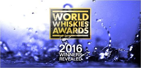 WWA2016発表 カヴァラン2年連続 響は2期ぶりの戴冠