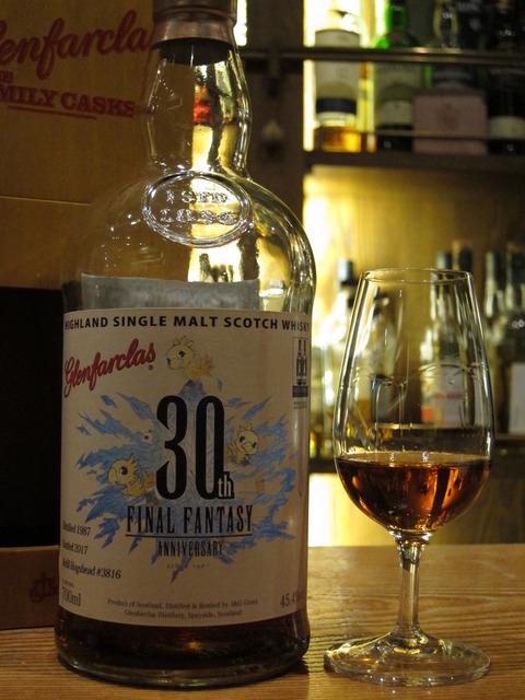 グレンファークラス 30年 1987-2017 ファイナルファンタジー30周年記念ボトル