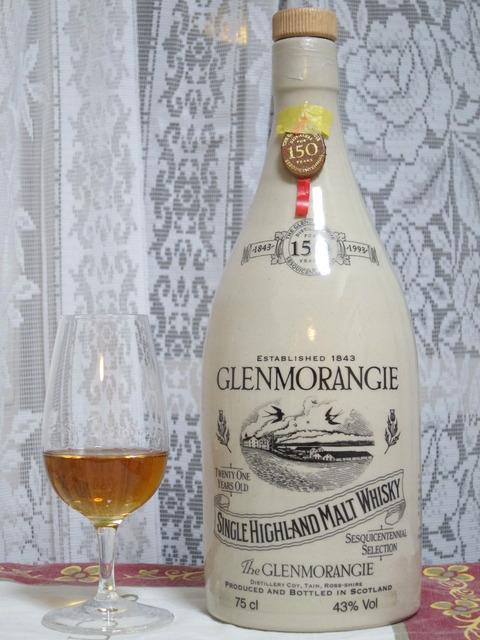 グレンモーレンジ 21年 150周年記念 43% 陶器ボトル