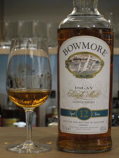 bowmore-12-2000-tasting