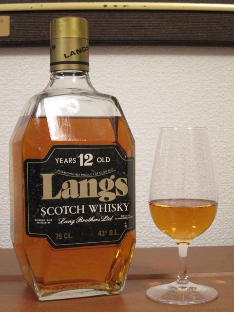 ラングス 12年 1980年代流通 43%