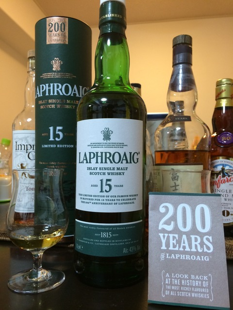 ラフロイグ15年 200周年記念ボトル