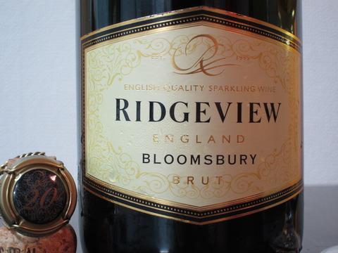 ブルームスベリー リッジヴュー ワインエステート 12% イングリッシュスパークリング