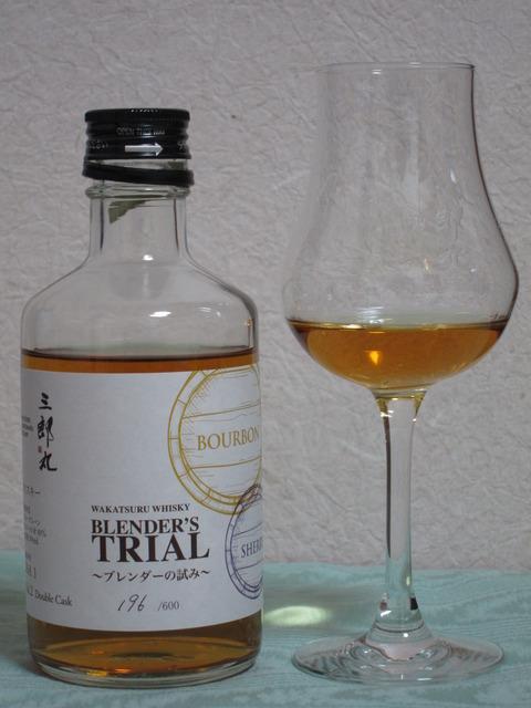 若鶴酒造 三郎丸 ブレンダーズトライアル Vol.2 ダブルカスク 40%