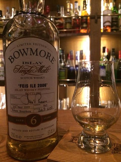 ボウモア 6年 1999年蒸留 アイラフェス2006 限定ボトル