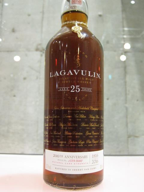 ラガヴーリン 25年 51.7% オフィシャル 200周年記念