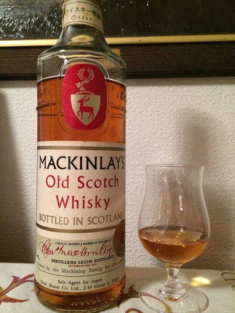 """マッキンレーズ・オールドスコッチウイスキー 1960年代流通 JAPANTAX付き """"ウイスキー特級"""""""