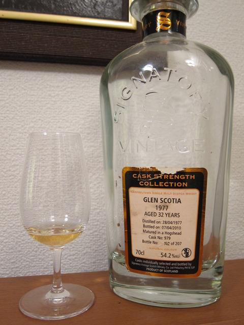 グレンスコシア 32年 1977-2010 シグナトリー 54.2%