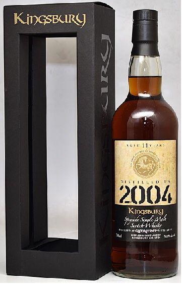 グレンロセス 11年 2004年蒸留 アメリカンパンチョンシェリー樽熟成 キングスバリー