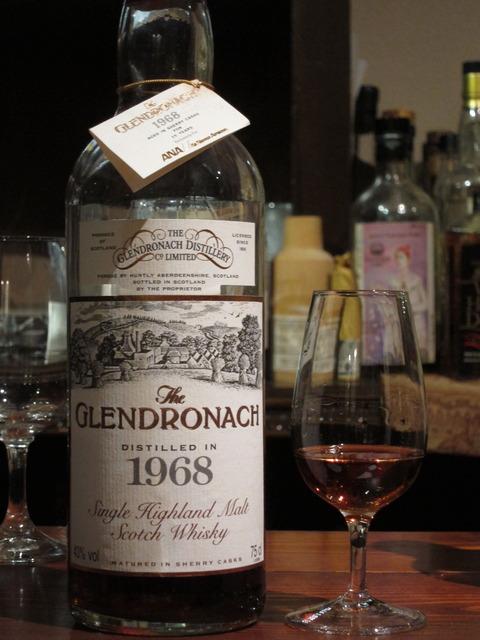 グレンドロナック 25年 1968年蒸留 ANA向け 43%