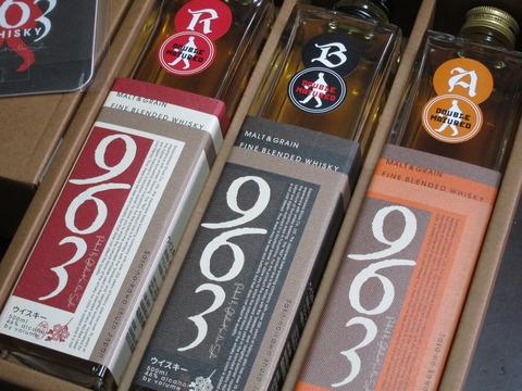 963 ダブルマチュアード 46% 福島県南酒販