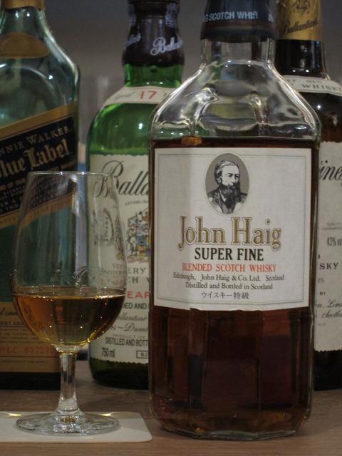 ジョンヘイグ スーパーファイン 1980年代 特級表記 43%