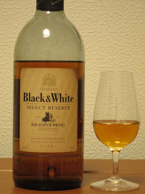 ブラック&ホワイト セレクトリザーブ 1990年代流通 43%