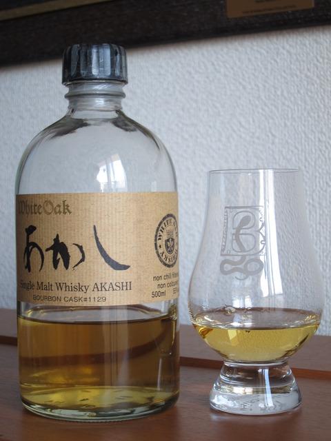ホワイトオーク あかし バーボンカスク 江井ヶ嶋酒造 55%