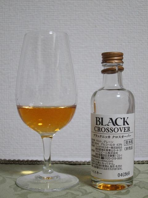 ブラックニッカ クロスオーバー 43% サンプルレビュー