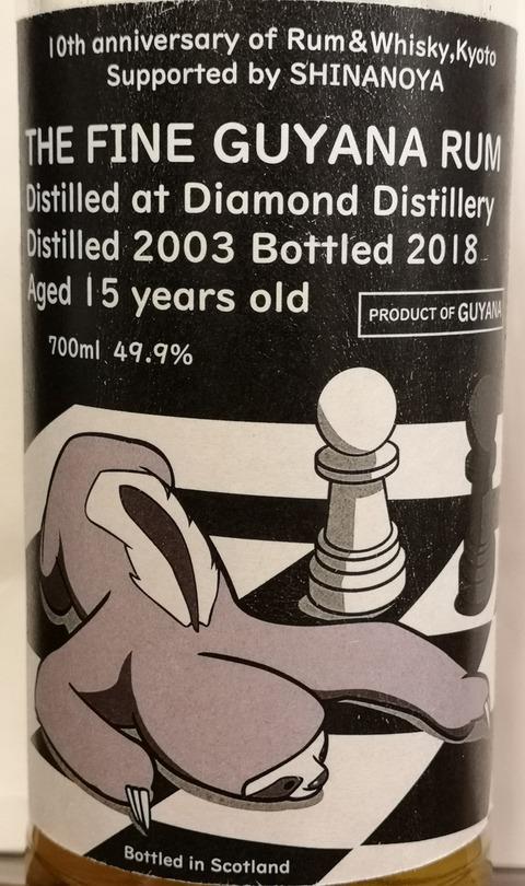 ガイアナ ダイアモンド 15年 2003-2018 For BAR Rum & Whisky 49.9%