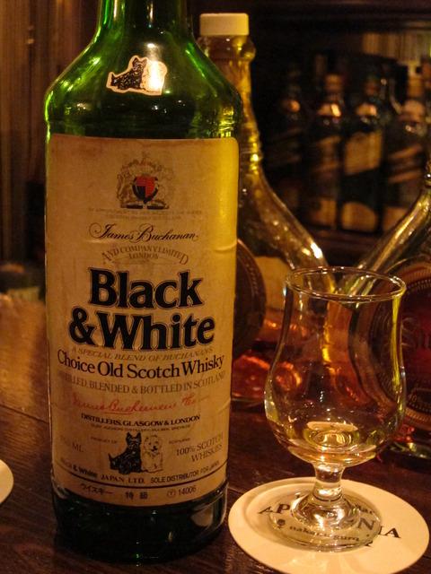 ブラック&ホワイト 1980年代流通 43% 特級表記