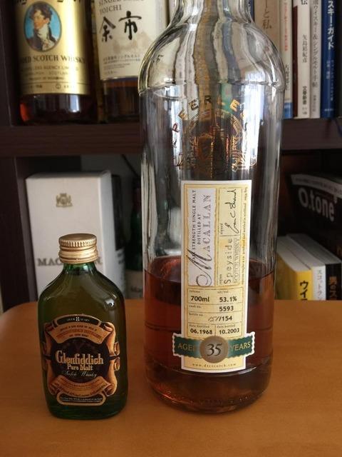 """マッカラン35年 (1968-2003) 53.1% ダンカンテイラー・ピアレスコレクション """"ブラインドテイスティング"""""""