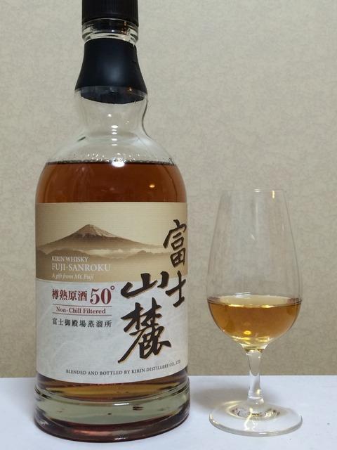 富士山麓 樽熟原酒 50°ノンチルフィルタード レビュー