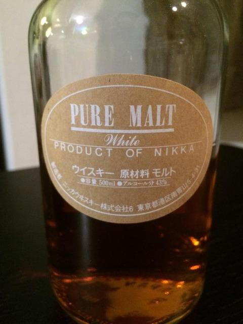 ニッカウイスキー ピュアモルト ホワイト 2014年6月製造品