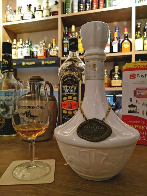 ニッカウイスキー 鶴 1990年代流通 43% 陶器ボトル