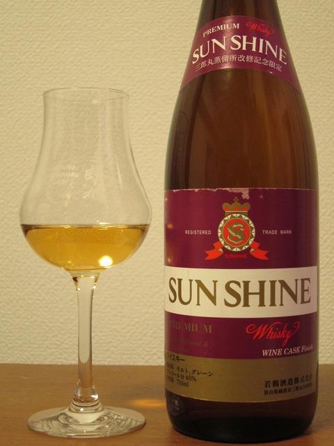 若鶴酒造 サンシャインウイスキー ワインカスクフィニッシュ 40%