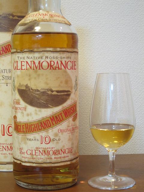 グレンモーレンジ 10年 1981-1991 ネイティブロスシャー 59.6% #978