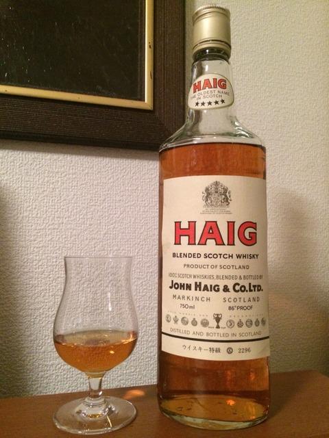 ヘイグ 1980年代流通 ウイスキー特級