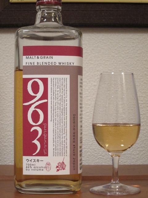 笹の川酒造 963 ブレンデッドウイスキー 赤ラベル 46%