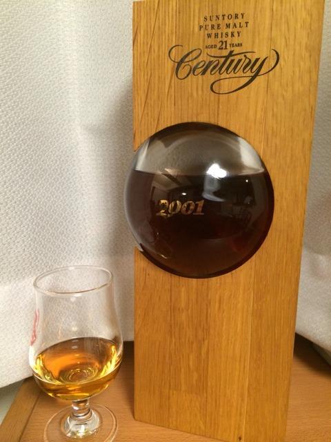 サントリー センチュリー21年 ピュアモルトウイスキー