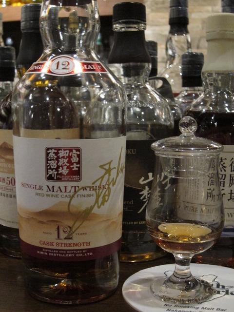 富士御殿場蒸留所 シングルモルト12年 赤ワインカスクフィニッシュ 51%
