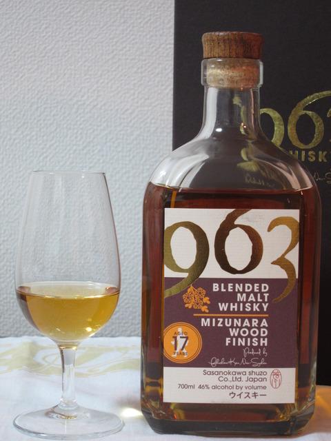 963 ミズナラウッドフィニッシュ 17年 セカンドフィル 福島県南酒販 46%