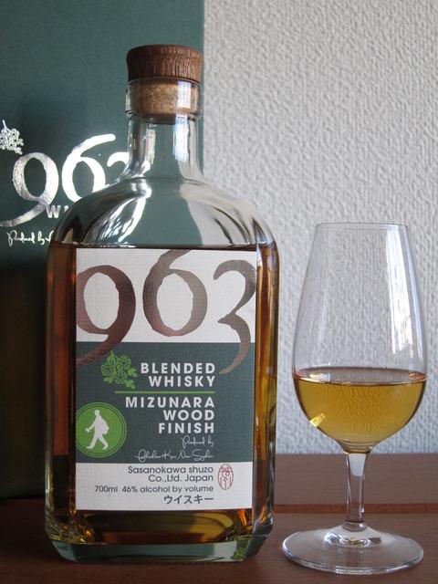 963 ブレンデッドウイスキー ミズナラウッドフィニッシュ 福島県南酒販 46%