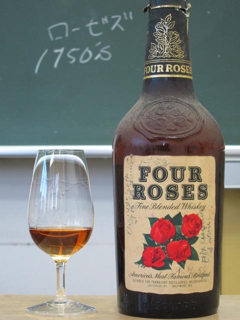 フォアローゼズ 1950年代流通 43% ブレンデッドウイスキー