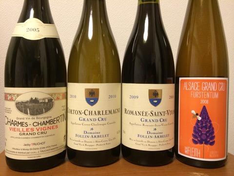 【イベント】 特級畑の当たり年ワインを飲む会を開催してみました