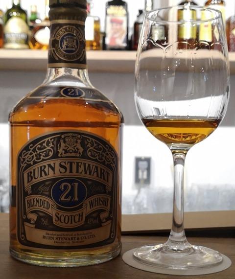 バーンスチュワート 21年 ブレンデッドウイスキー 43% 1990年代流通