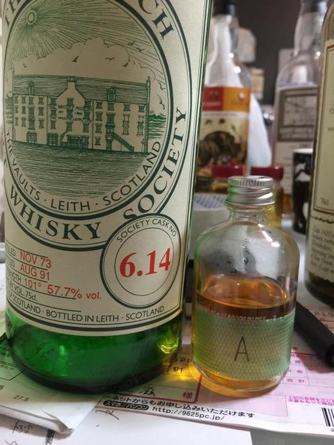 マクダフ 1973-1991 (17年) スコッチ・モルト・ウイスキー・ソサイエティNo,14 【ブラインド】